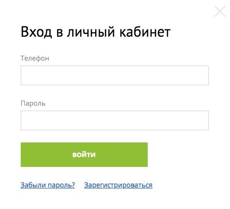 Кредит Плюс регистрация