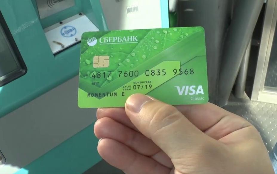 Кредит Плюс займ на карту